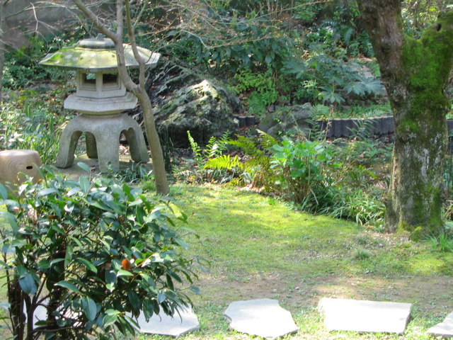 Japan/Pictures/IMG_1736.jpg